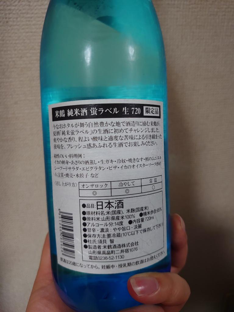 https://image.midnightblue.jp/blog/15905879545901.jpg