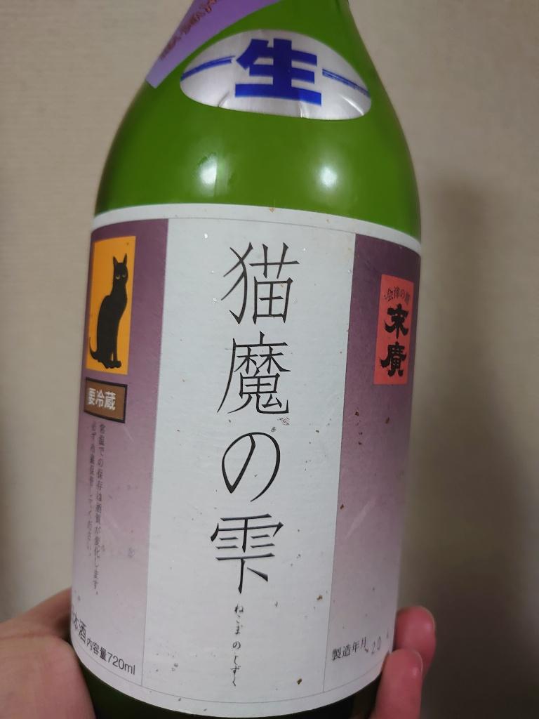 https://image.midnightblue.jp/blog/15905879613742.jpg