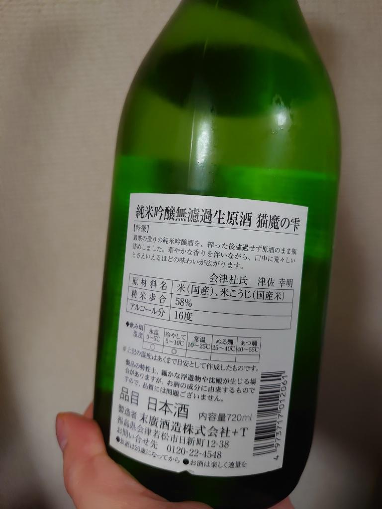 https://image.midnightblue.jp/blog/15905879667433.jpg
