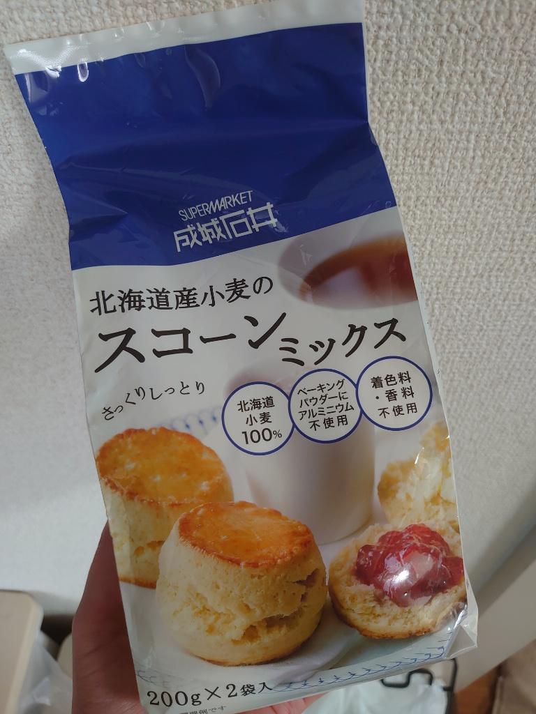 https://image.midnightblue.jp/blog/15935246801696.jpg