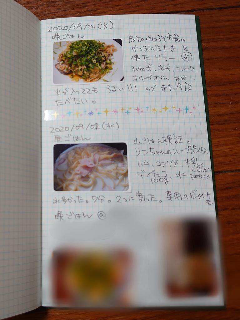 https://image.midnightblue.jp/blog/15994913623380.jpg