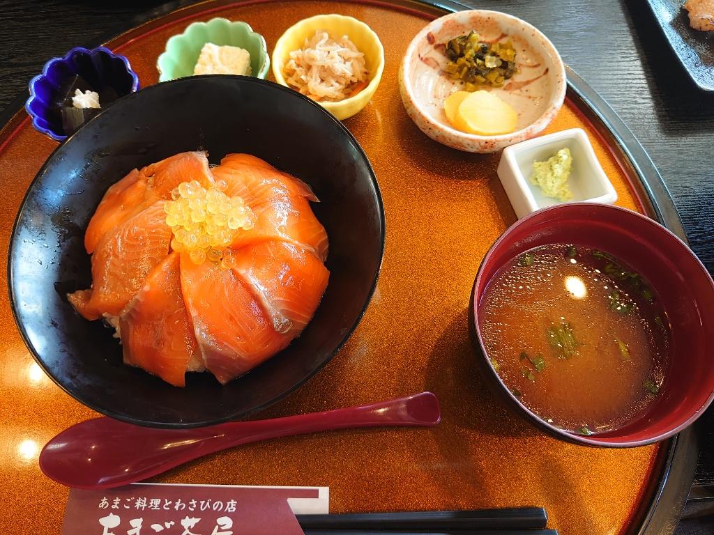 https://image.midnightblue.jp/blog/16038780377565.jpg