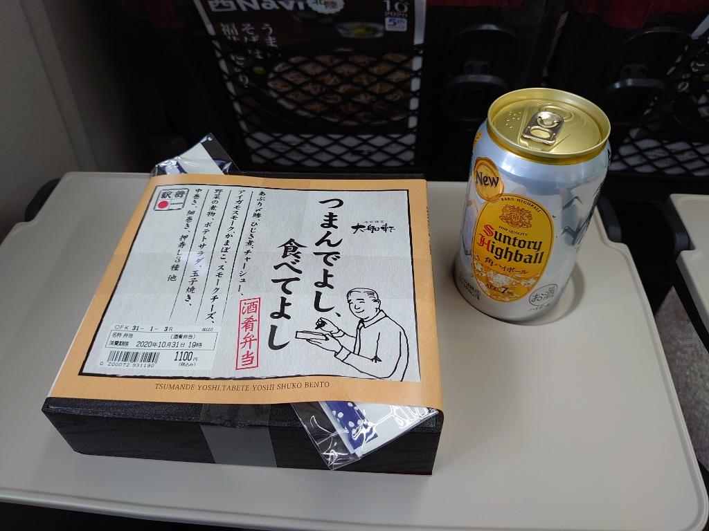 https://image.midnightblue.jp/blog/16055224925491.jpg