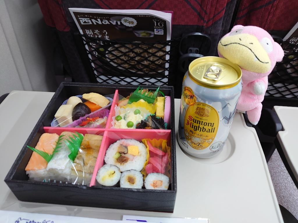 https://image.midnightblue.jp/blog/16055224967242.jpg