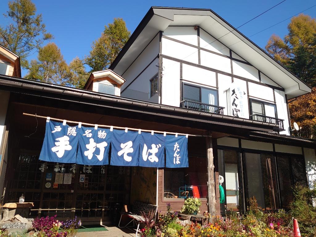 https://image.midnightblue.jp/blog/16055225131643.jpg