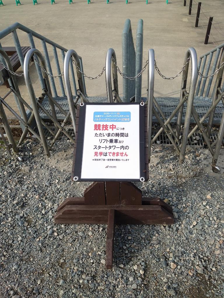 https://image.midnightblue.jp/blog/16055227964440.jpg