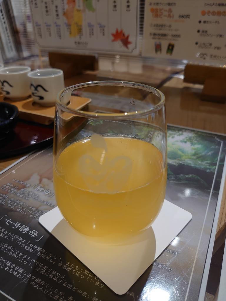 https://image.midnightblue.jp/blog/16055228234783.jpg