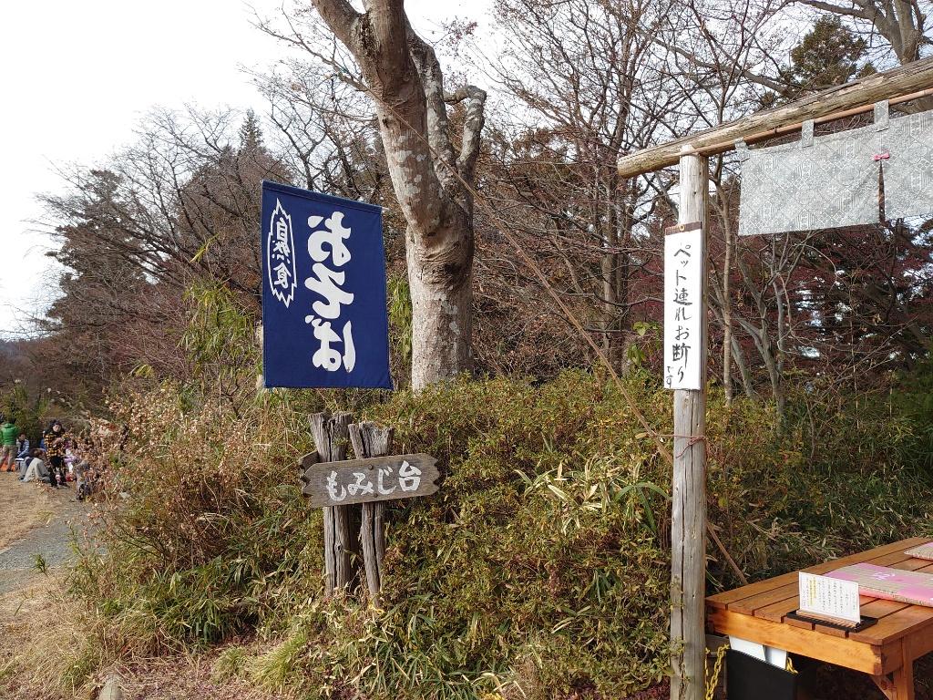 https://image.midnightblue.jp/blog/16091983553115.jpg