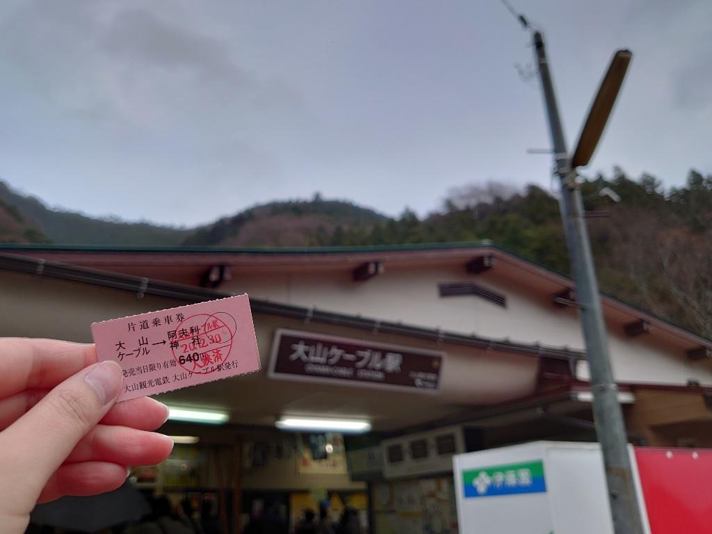https://image.midnightblue.jp/blog/16094172255221.jpg