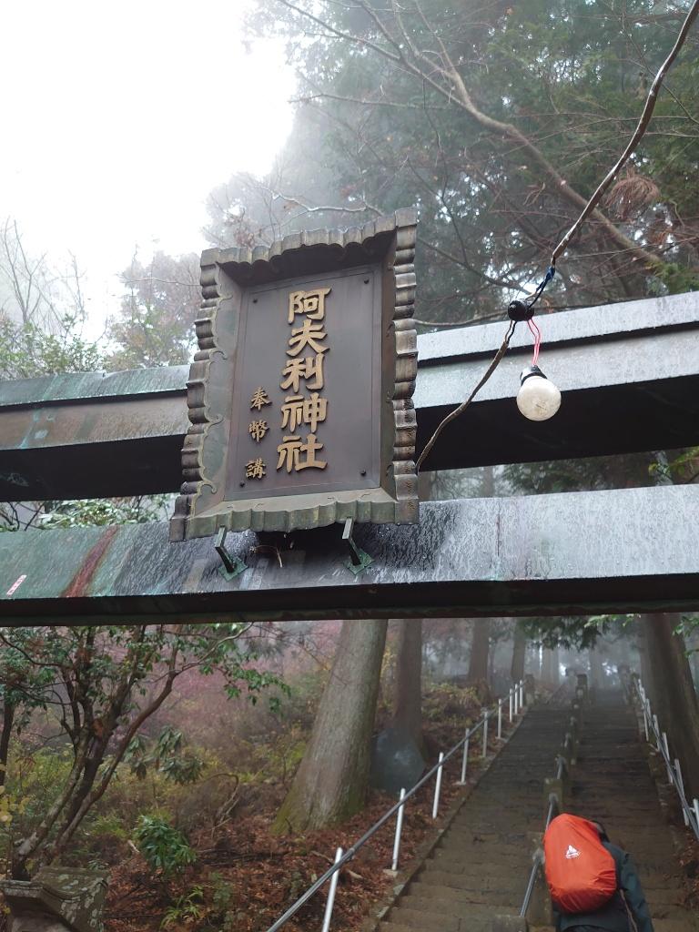 https://image.midnightblue.jp/blog/16094172511774.jpg