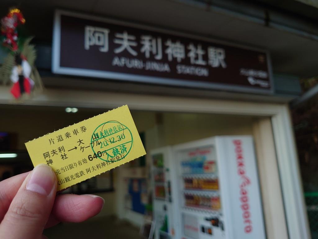 https://image.midnightblue.jp/blog/16094174030679.jpg